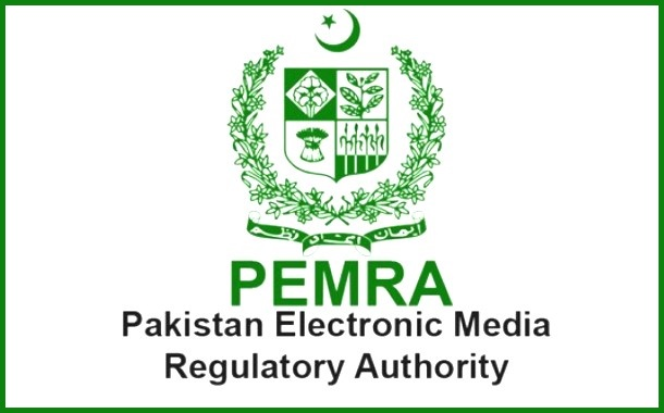 PEMRA grants non-commercial FM Radio licence to NUMS