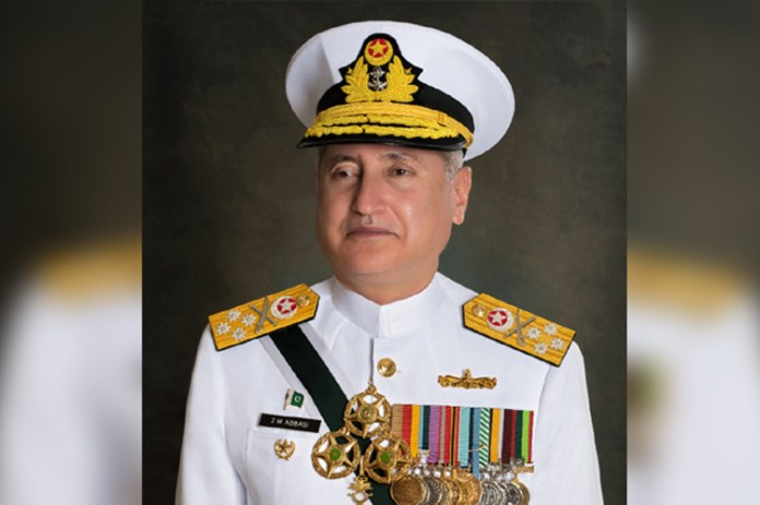 Naval Chief Inaugurates Pakistan Maritime Science & Technology Park