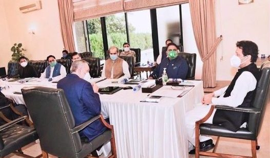 ISLAMABAD: August 21 – Prime Minister Imran Khan chairs a meeting on new projects initiated by Ministry of Science & Technology. APP