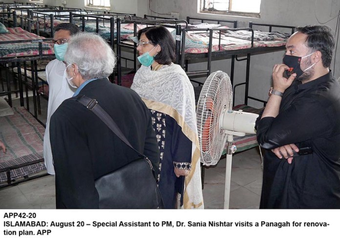 ISLAMABAD: August 20 – Special Assistant to PM, Dr. Sania Nishtar visits a Panagah for renovation plan. APP