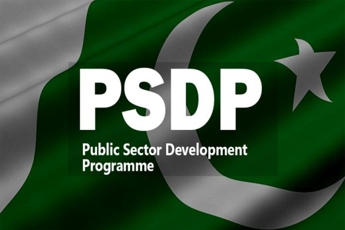 Federal Govt allows release of Rs112.04 billion for development projects