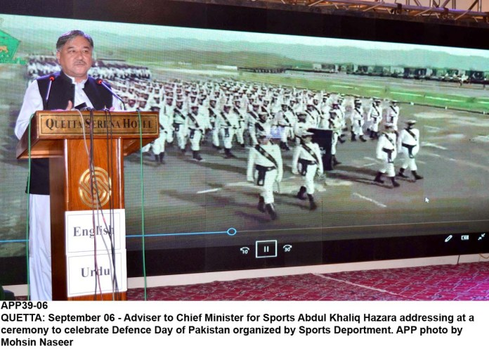 QUETTA: September 06 - Adviser to Chief Minister for Sports Abdul Khaliq Hazara addressing at a ceremony to celebrate Defence Day of Pakistan organized by Sports Deportment. APP photo by Mohsin Naseer