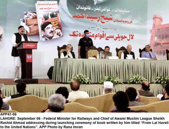 "LAHORE: September 06 - Federal Minister for Railways and Chief of Awami Muslim League Sheikh Rashid Ahmad addressing during launching ceremony of book written by him titled ""From Lal Haveli to the United Nations"". APP Photo by Rana Imran"