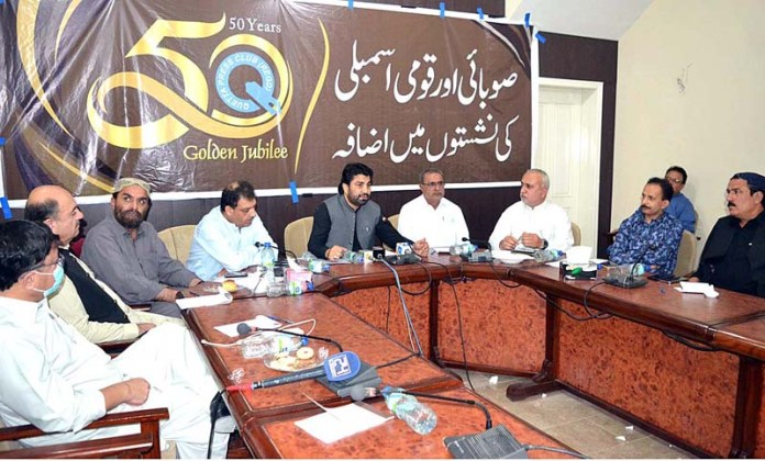 QUETTA: September 23 - Deputy Speaker National Assembly Qasim Khan Suri addressing to a seminar on Increasing Seats of Provincial and National Assemblies organized by Press Club on the occasion of Golden Jubilee of QPC. APP photo by Mohsin Naseer