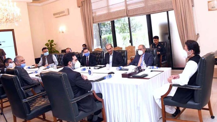 ISLAMABAD: September 24 - Prime Minister Imran Khan chairs meeting on Remittances and Reserves. APP