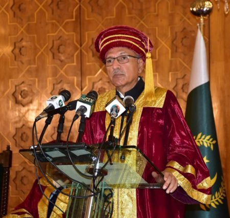 Hybrid education, e-learning best way for nation to seize global opportunities: President