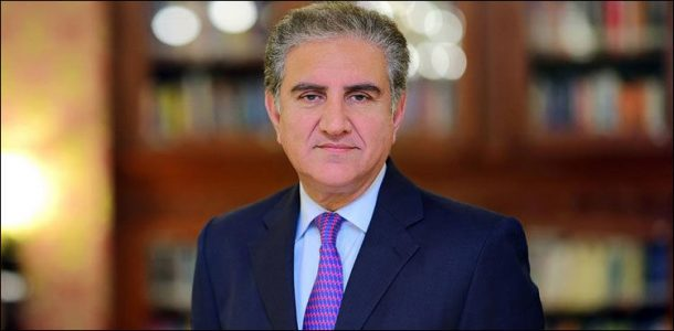 Qureshi reiterates Pak support for intra-Afghan talks, stresses vigilance of spoilers' role