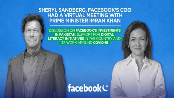 PM welcomes Facebook's support to Pakistan's digital initiative