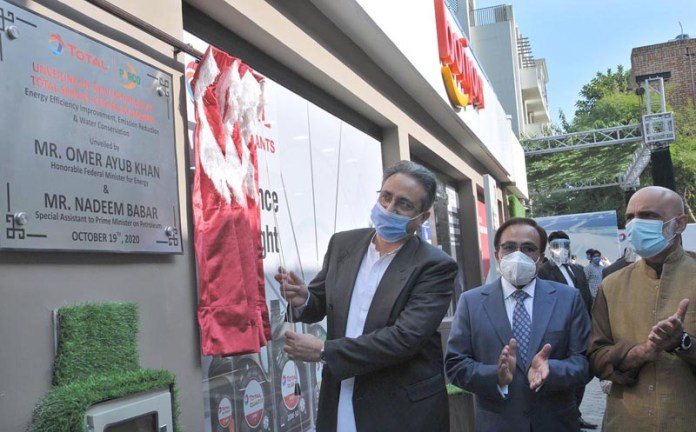 ISLAMABAD; October 19 - Special Assistant to prime Minister on Petroleum Mr Babar inaugurates Totel PARCO Green Service Station at his F-6 Markaz. APP photo Saeed-ul-Mulk