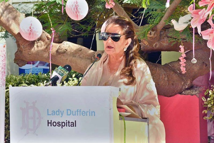 First Lady urges members of civil society to join hands in making treatment of breast cancer affordable
