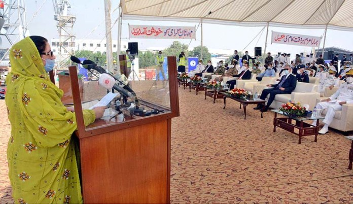 KARACHI: October 25 - Minister for Defence Production Zobaida Jalal addressing the Keel Laying Ceremony of MILGEM Class Corvettes being built at Karachi Shipyard & Engg. Works (KS&EW) for Pak Navy. APP Photo M. Saeed Qureshi
