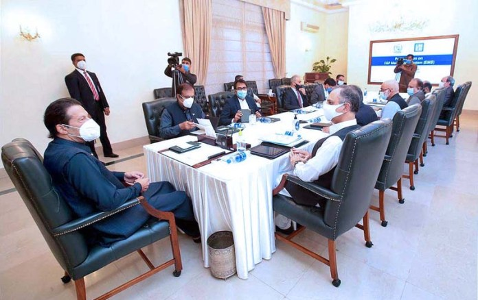 Prime Minister Imran khan chairs a meeting on Oil & Gas sector at Islamabad on 2nd October