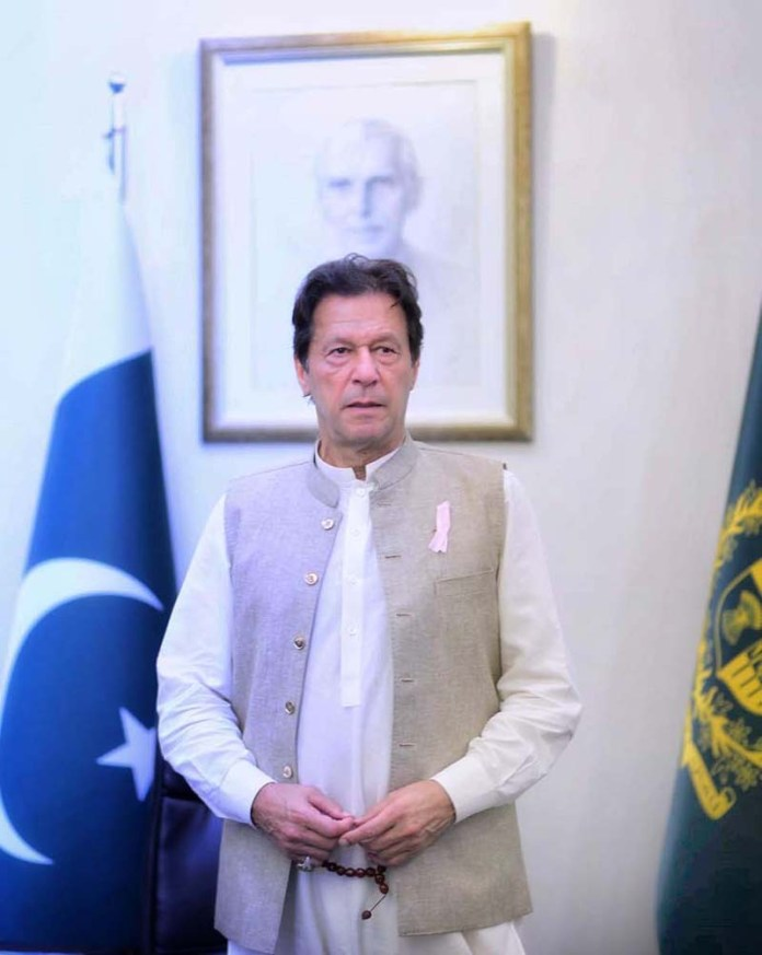 PM launches free healthcare services program for KP