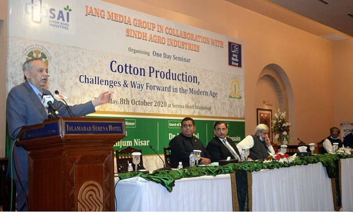 ISLAMABAD: October 08 - Advisor for Commerce, Textile, Industry and Production, and Investment, Abdul Razak Dawood, addresses a seminar on 'Cotton Production ' at a local hotel. APP