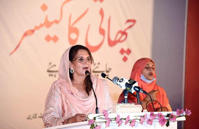 "KARACHI: October 24 - First Lady Mrs. Samina Arif Alvi addressing the ""Breast Cancer Awareness"" programme at Governor House. APP photo by Abbas Mehdi"