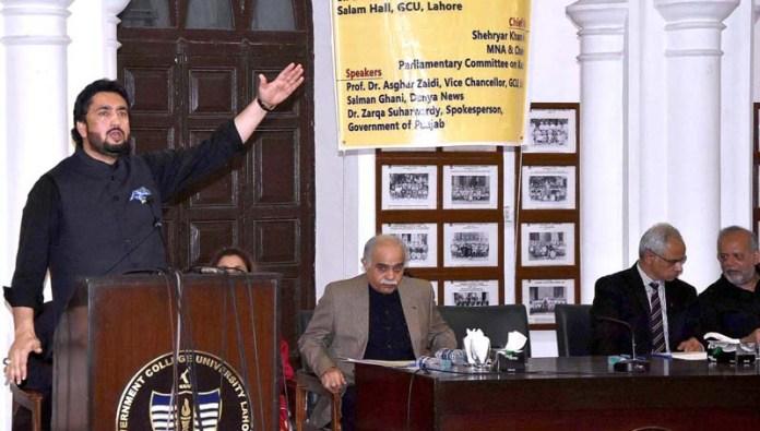 LAHORE: October 05- Chairman Kashmir Committee Sheheryar Afridi addressing the seminar 'Kashmir is Bleeding' organized by Kashmir Society at GCU. APP photo by Mustafa Lashari