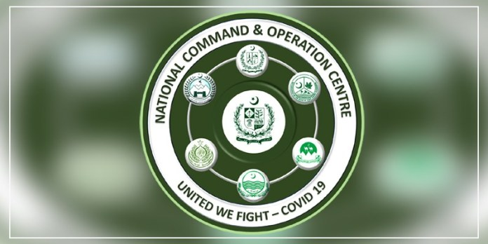 Islamabad records 231 fresh corona cases in last 24 hours: NCOC