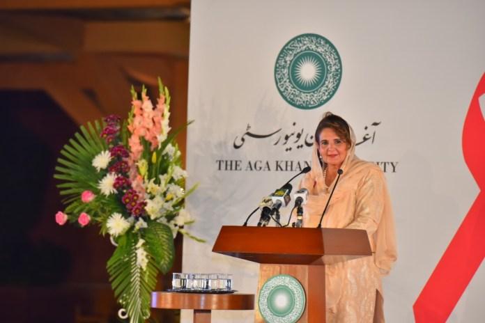 First Lady addressing an event at Aga Khan Hospital Karachi