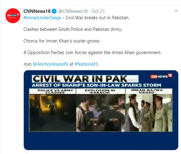 "Indian media's fake ""civil war"" in Pakistan falls flat on face"