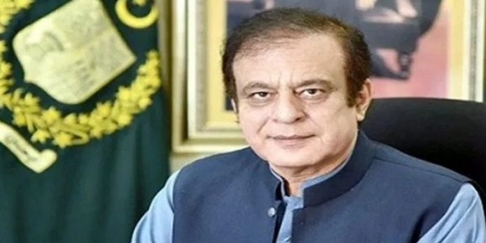 Shibli condoles demise of mother of Nawaz Sharif