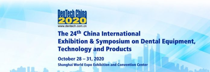 24th China International Exhibition and Symposium on Dental Equipment