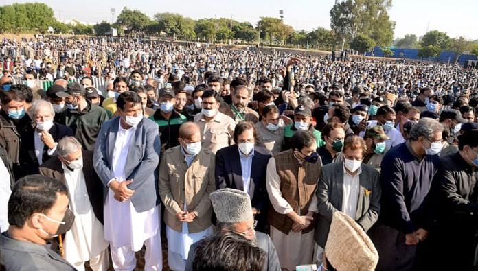 Funeral prayers of the mother of Nawaz Sharif and Shahbaz Sharif being offered at Jati Umrah
