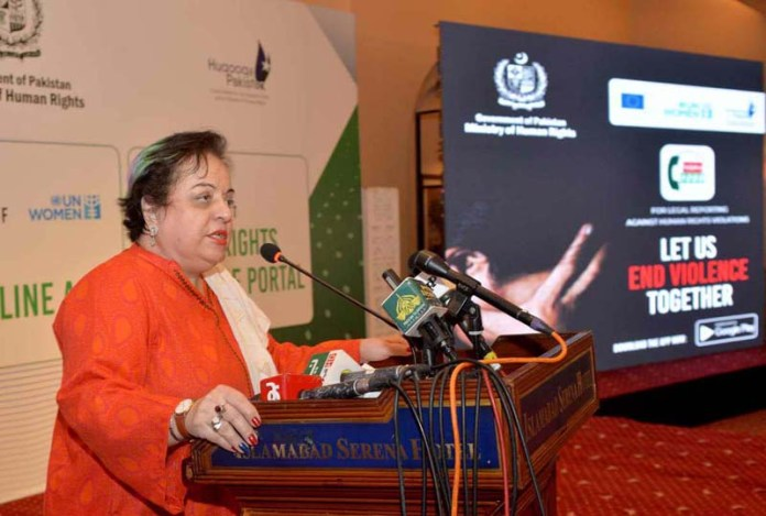 Federal Minister for Human Rights Dr. Shireen Mazari addressing during the launching Pakistan First Human Resource Portal and 1099 helpline application