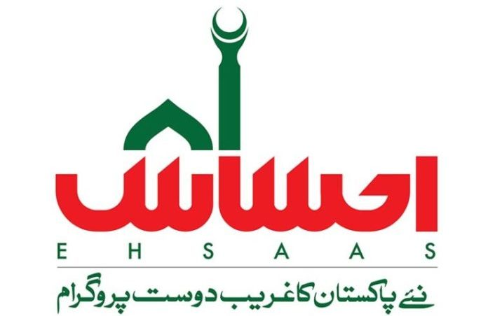 48 Ehsaas Nashonuma Centres being established at 13 districts countrywide