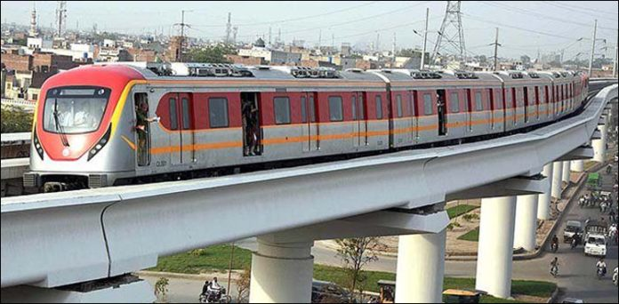 The Orange Line Metro Train