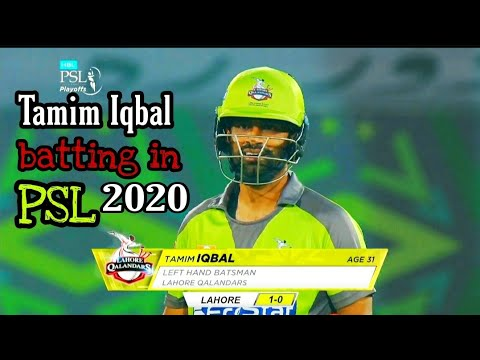 Pakistan is a fantastic country with a lot of cricket fans: Tamim Iqbal