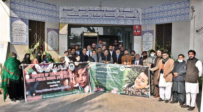 People from different walks of life participate in a walk in memory of martyrs of Army Public School Peshawar in commemoration of 6th anniversary of martyrs of terrorist attack organized by Punjab Overseas Pakistanis Commission