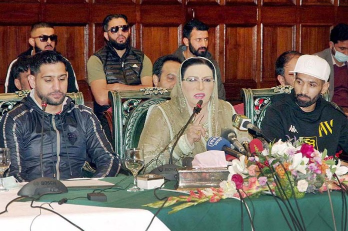 Special Assistant to Punjab CM on Information and Broadcasting Dr. Firdous Ashiq Awan addressing a press conference