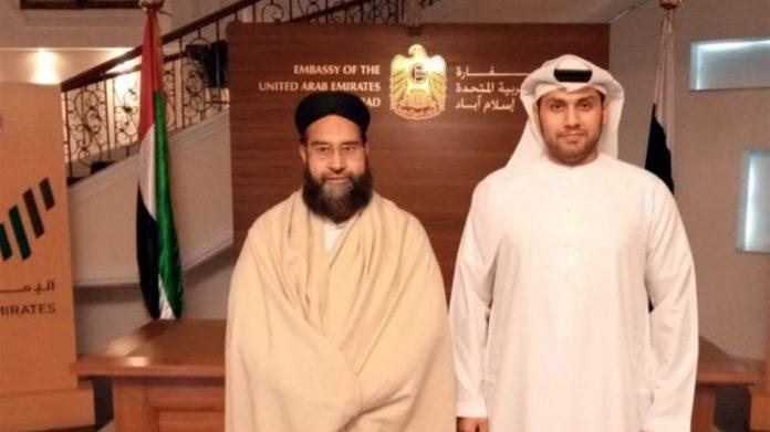 Visa issue with UAE resolved: Hafiz Tahir Ashrafi