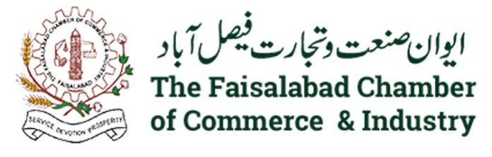 FCCI to organize industrial safety session