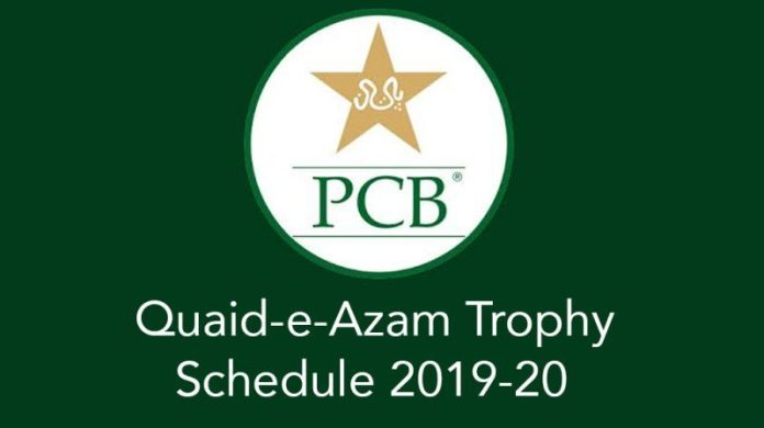 Central Punjab a step away from a fairy tale end in Quaid trophy