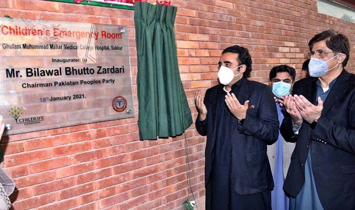 Chairman Pakistan People's Party (PPP) Bilawal Bhutto Zardari and Chief Minister Sindh Syed Murad Ali Shah offering dua after inaugurate Children's Emergency Room at Ghulam Muhammad Mahar Medical College Hospital