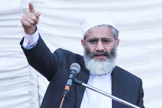 No compromise on Kashmir cause, says Sirajul Haq