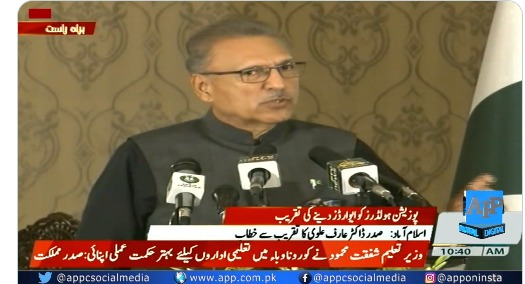 President Alvi urges youth to gain skill-based education to progress in life