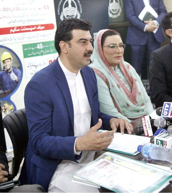 Ansar Majeed Khan Niazi, Provincial Minister for Labour and Human Resource along with Special Assistant to Chief Minister Punjab on Information Dr. Firdous Ashiq Awan addressing a press conference