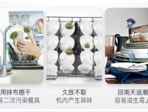 台南生活家電 ,台南家電用品 , 台南廚房用品