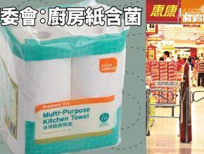 台南廚房用品 , 台南日用品 , 台南清潔打掃