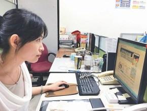 台南日用品,台南3C產品, 台南家電用品