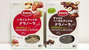 【業務スーパー】美味しいと話題の「チョコとヘーゼルナッツのグラノーラ」&「いちごとナッツのグラノーラ」実食レビュー!