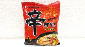 【激辛レビュー】韓国の辛いラーメンの代表商品「辛ラーメン」食べてみた!! 辛いのに旨味があってやめられない止まらない美味しさ♪