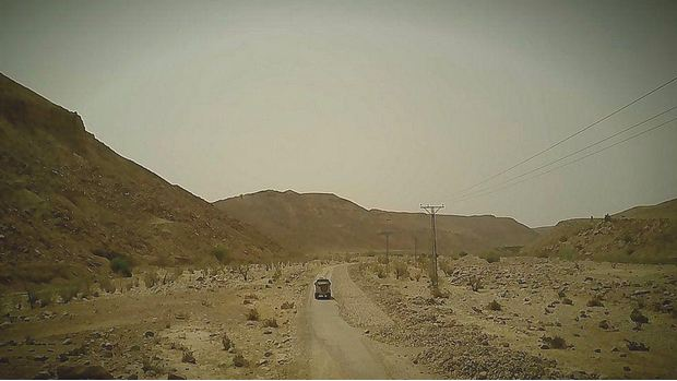 gorkha hill