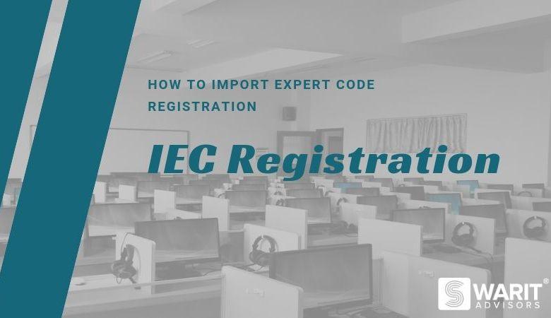 iec registration