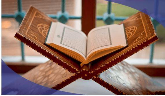 Holy Month of Ramazan.