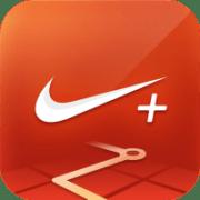 Entrenador personal en la app NIKE+ Running