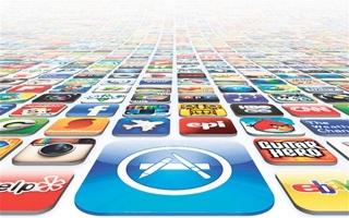 app comprada