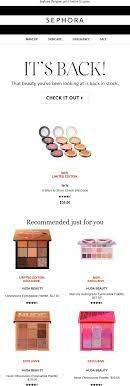 back in stock email beauty and cosmetics